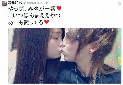 桜井美悠の元彼!?森元玲志さんとのキスの画像