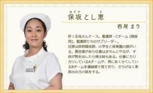 西尾まりが演じる看護師「保坂とし恵」ドラマ『まっしろ』にて