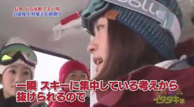 上村愛子のイタダキ旅に出演する上村さん