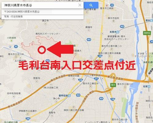 厚木市長谷付近の竜巻の発生場所、毛利台南入口交差点付近を示す地図