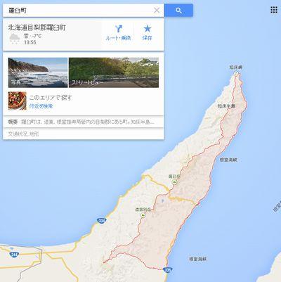 北海道羅臼町の地図
