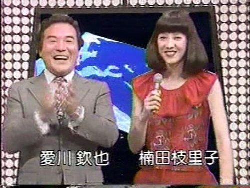 なるほど・ザ・ワールドで司会をする愛川欽也さんと楠田枝里子さん
