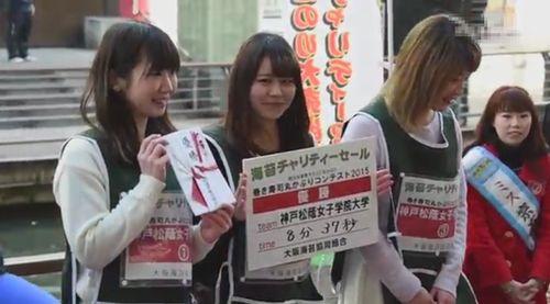 賞金はひとり1万円