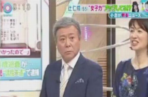 菊川さんの体調不良に憮然とした表情の小倉智昭さん