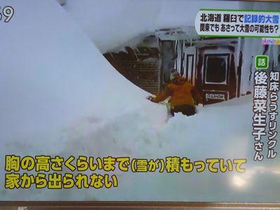 玄関先の通路が雪で覆われている様子
