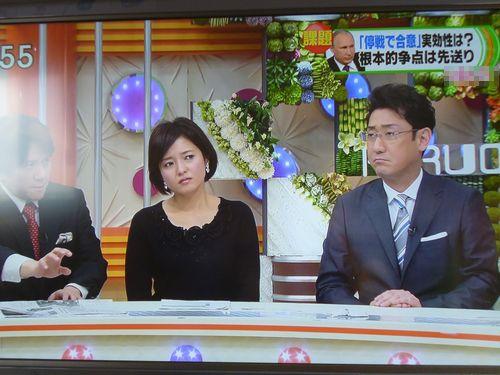 ひるおび!に夫婦で共演の中村橋之助さんと三田寛子さんの様子
