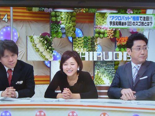 明るい話題に少し笑顔の三田寛子さん