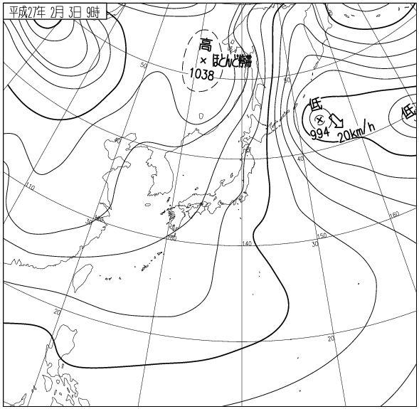 2月3日午前9時の天気図
