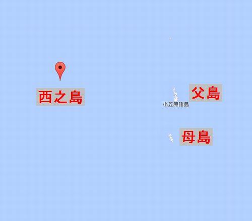 小笠原諸島の父島の西約130㎞