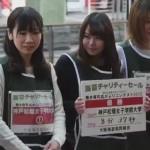 恵方巻き早食いコンテスト!優勝の小南志帆さんがカワイイと評判?