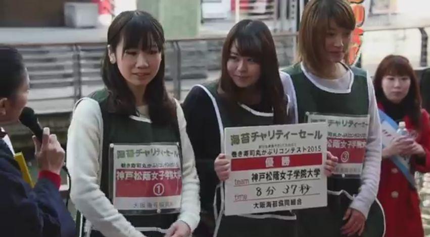 優勝した神戸松蔭女子学院大学の3人の画像