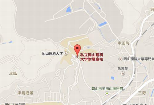 岡山理科大学附属高等学校の地図