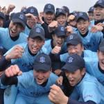 近江高校野球部、センバツ出場を決めてガッツポーズ!