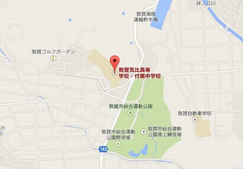 敦賀気比高校の地図