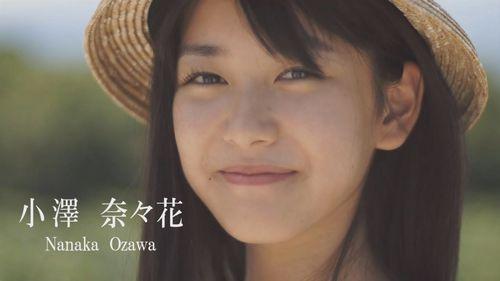 国民的美少女コンテストの時の小澤奈々花さん