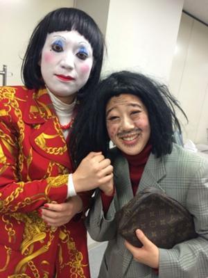 最近テレビで見かけなくなった日本エレキテル連合