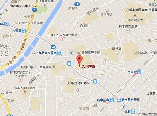 九州学院の地図
