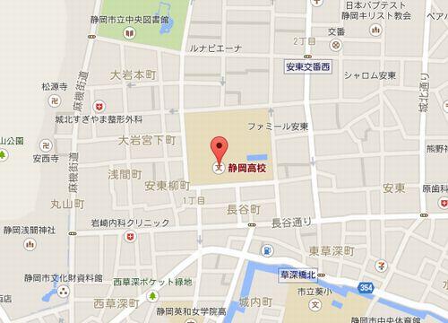 静岡高校の地図