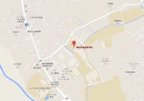 浦和学院の地図