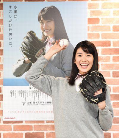 第87回選抜高校野球大会のポスターの前でポーズをとる小澤奈々花さん