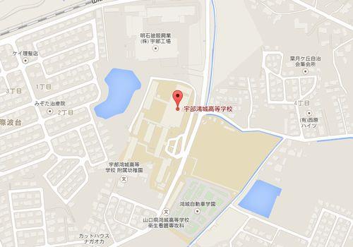宇部鴻城高校の地図