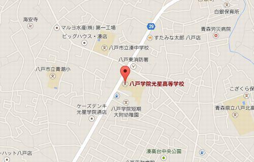 八戸学院光星の地図