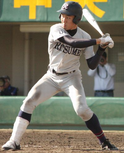 伊藤大賀選手の写真