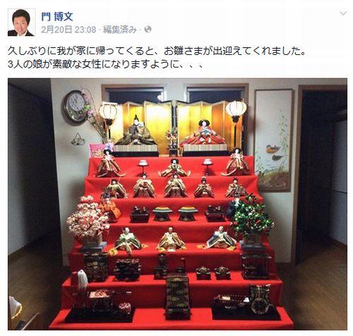 門博文facebookお雛様の写真