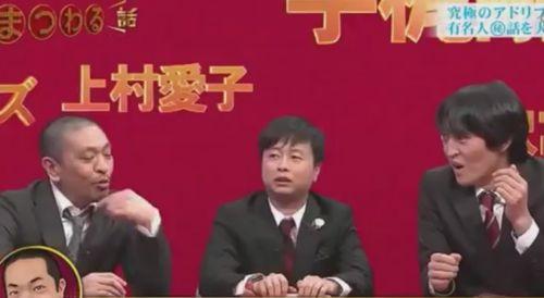 松本人志のすべらない話しで上田昌幸さんの話しをする千原ジュニア