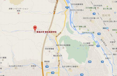 東海大学菅生高等学校の地図
