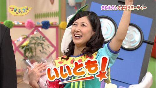 ワラッチャオ!桑子真帆アナ最後の日