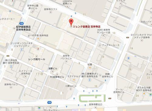 ジュンク堂書店吉祥寺店の地図