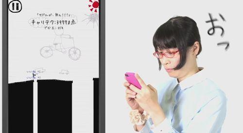 チャリ走のCMに出演する坂上恵さん