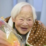 大川ミサヲさん(117)世界最高齢が亡くなる!現在の最高齢は誰?