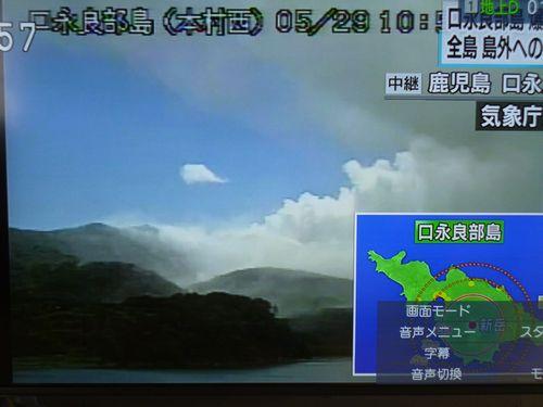 白い煙に変わってきた口永良部島の噴火の様子