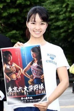 池田恵梨子さんの写真