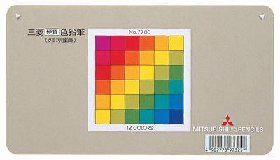 三菱硬質色鉛筆7700番12本セット