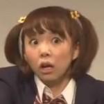 中村涼子さんのビックリ顔の写真