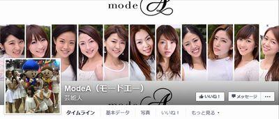 modeAのfacebookページ