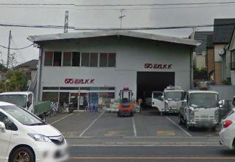 ゴーイチマルエキスラインの場所や業種は?山陽道トンネル事故のトラック!