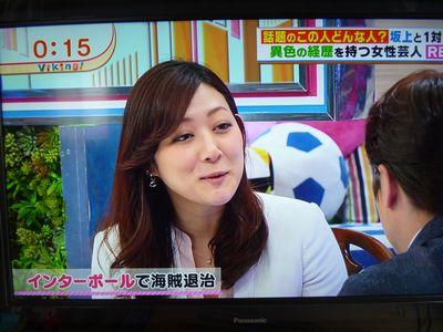 坂上忍さんのコメントを聞くREINA