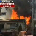 新宿ゴールデン街の火災