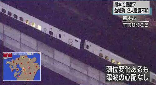 九州新幹線が脱線している様子2