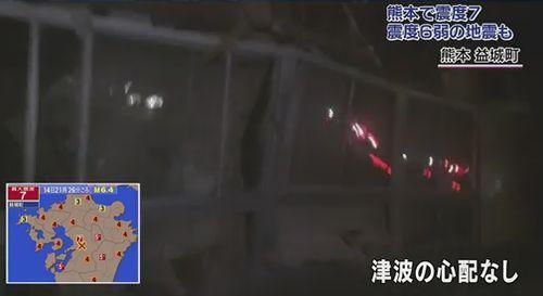 熊本県益城町内で家屋が破損している様子