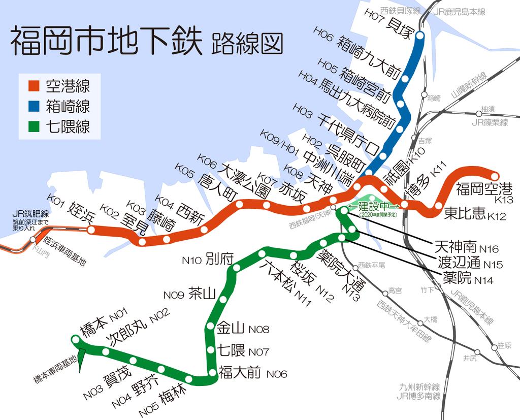 福岡市営地下鉄路線図