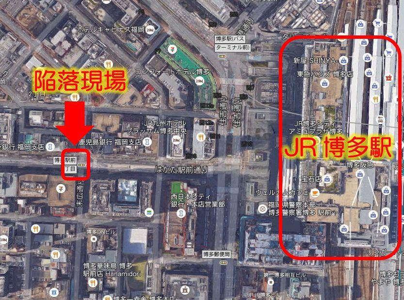 博多駅陥落の現場位置