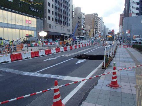 博多区祇園町陥落事故平成26年10月