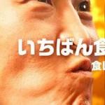 千原ジュニアは気持ち悪いのに北海道からはじ○TVのギャラがスゴい!