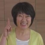 石井雅子さんは北海道からはじ○TVのリポーター!年齢は?