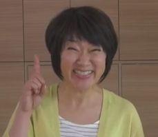石井雅子プロフィール